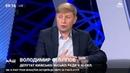Філіппов: Коломойський шукає компроміс з кредиторами про реструктуризацію нашого боргу. НАШ 27.05.19