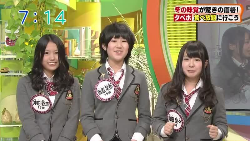 130212 NMB48 no Teens Hakusho 45