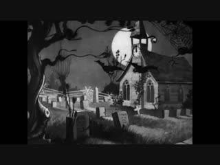 Оргия праведников – тотал контрол (the skeleton dance)