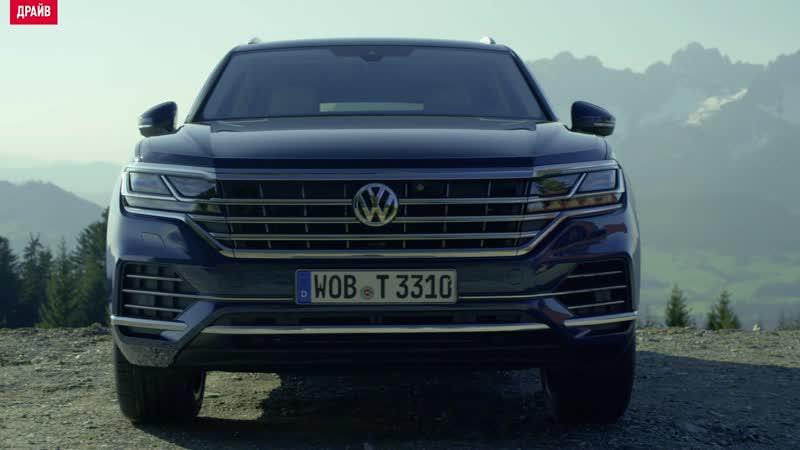 Volkswagen Touareg тест-драйв с Никитой Гудковым
