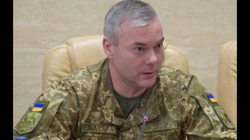 Розмова зброєю Наєв гучно звернувся до російських військових Поставив на місце