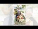 Наша свадьба. Слайд-шоу..mp4