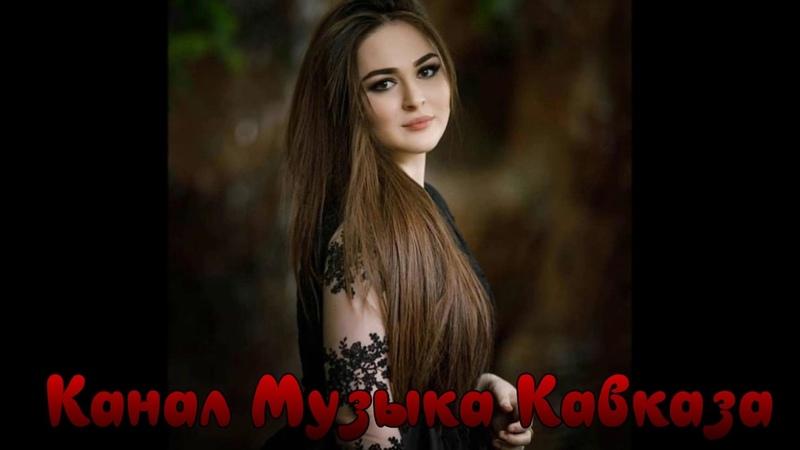 Чеченская Музыка➠Хава Зубайраева➠Даггара дийца даго ца вуьтуш 2018