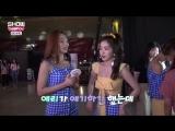 180821 Red Velvet @ Show Champion Backstage