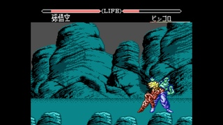 [Hard, No deaths] Dragon Ball Z Super Butoden 2 (NES \ Famicom \ Dendy)