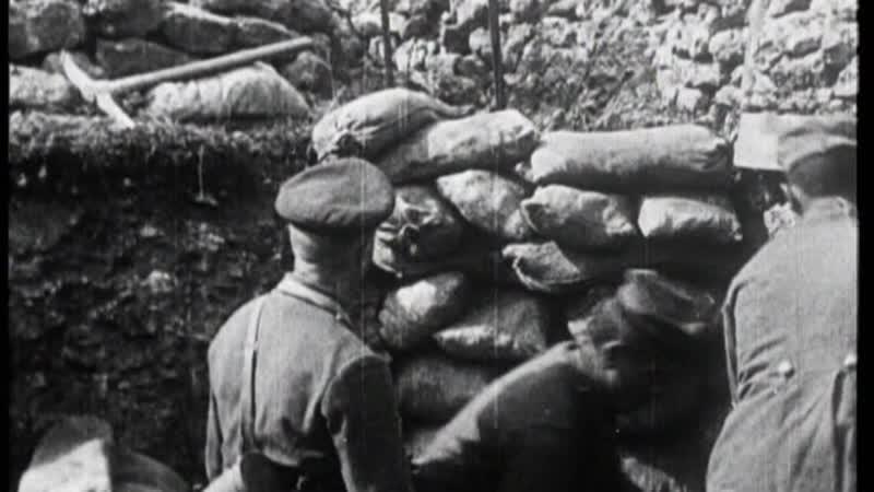 Первая мировая война 1914 - 1918 (5 серия).