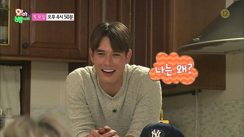 SBS [오마이베이비] - 선공개 영상 태오52852이 편 (15.10.31)