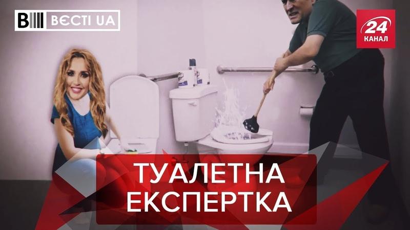 Що спільного у куми Путіна та курки, Вєсті.UA, 18 березня 2019