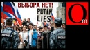 В Украине выборы, а в России выбора нет и не предвидится...