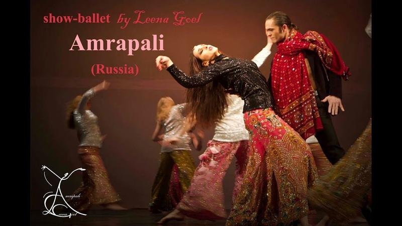 AMRAPALI by Leena Goel Bollywood OYE OYE (AZHAR-TRIDEV)