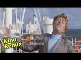 фильм бриллиантовая рука kino remix 2018 комедии угар ржака до слез смешные приколы навальный золотов сатисфакция