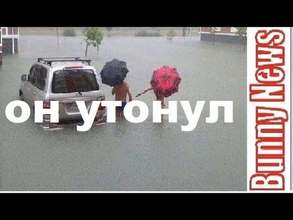Большая вода в Крыму, детей сбивает с ног и несет по улицам Крыма