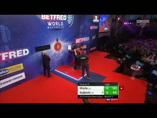 James Wade vs Mensur Suljović (PDC World Matchplay 2019 / Round 2)