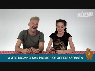 [Итальянцы by Kuzno Productions] Итальянцы пробуют угадать предметы русского быта