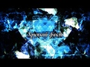 OkameP feat. Hatsune Miku - Frail Fact (rus sub)