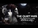 『THE QUIET MAN』LIVE!