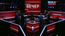 Вечер с Владимиром Соловьевым. Эфир от 28.09.2016