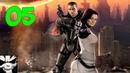 Прохождение Mass Effect 2 Часть 5 Спасти доктора Кенсон и Тали