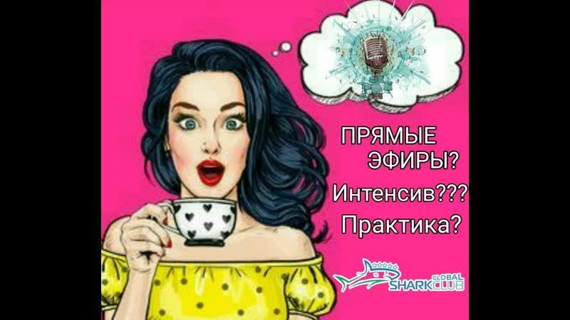Давайте знакомиться)