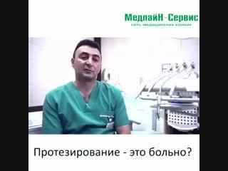 Врач Оганян Акоп Арамович