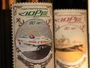 Подарок виноделов кораблестроителям. Коктебельский завод выпустил вино к юбилею завода «Море»