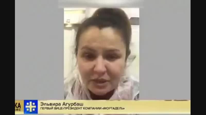 Царьград ТВ Ю. Пронько