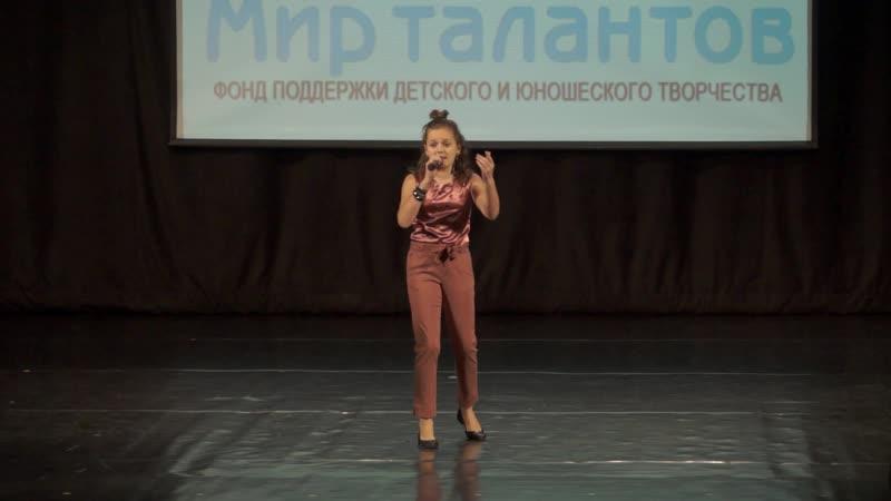 Stronger_Мир Талантов_декабрь 2018