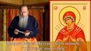 Акафист Божьей Матери в честь иконы Её Умягчение злых сердец