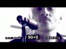 Глеб Самойлоff The Matrixx - в дверь стучат - видео ролик смотреть на