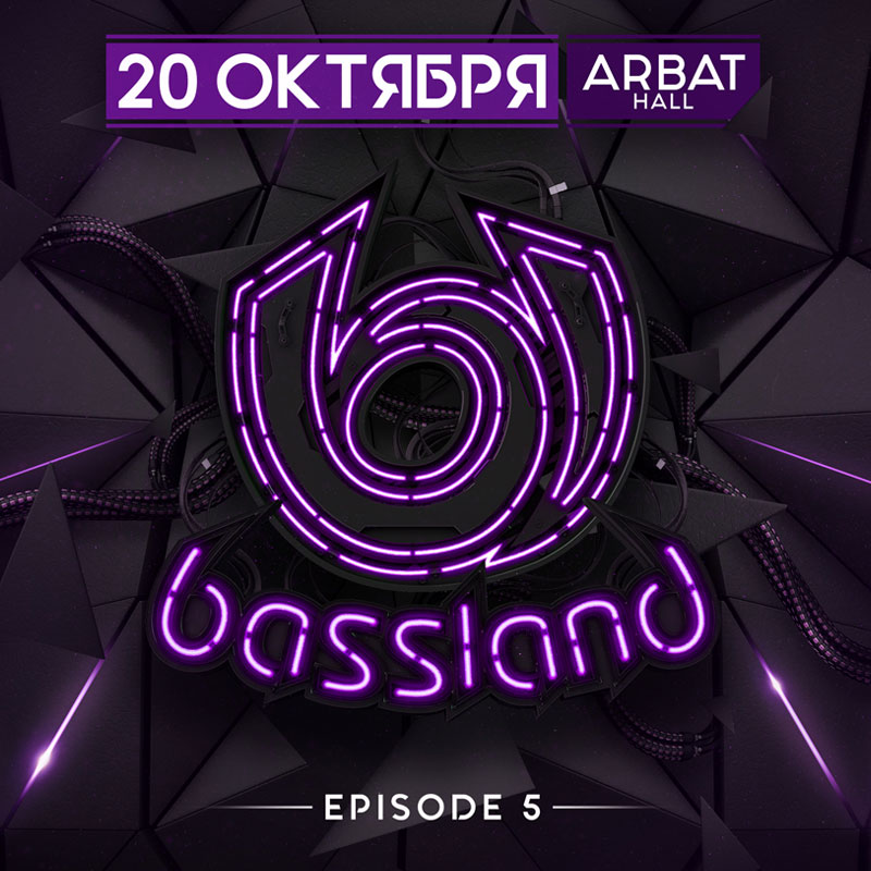 Афиша 20.10 BASSLAND: Episode 5 Arbat Hall