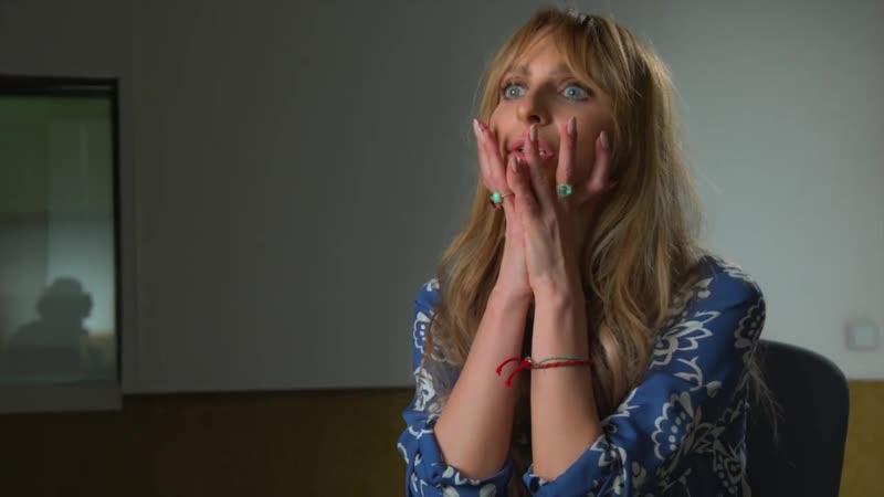 Екатерина Варнава угадывает звезд, озвучивших мультфильмы