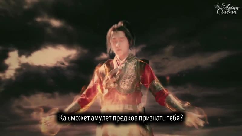 Вселенная боевых искусств 27 60 ASIAN CINEMA РУС СУБ