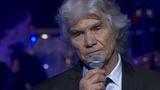 Daniel Guichard - Mon vieux (Live 2015)