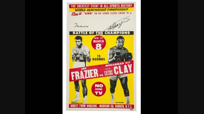 Джо Фрейзерvs Мохаммед Али (Joe Frazier Muhammad Ali) l. 1971-03-08
