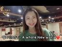 알라딘 OST A whole New World 연습영상 ♥ㅣ허니챈로그ㅣVLOGㅣHoney챈