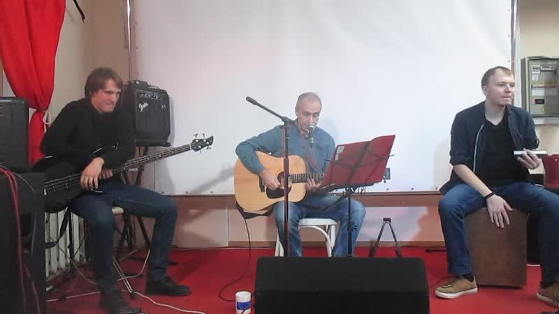 Александр Сташкевич на Живых концертах друзей