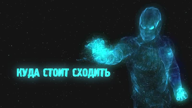 Цирк ДИОЛОС