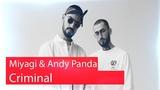 Иностранец реагирует на Miyagi &amp Andy Panda - CRIMINAL