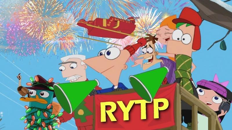 Новогодняя тусовка Финеса RYTP
