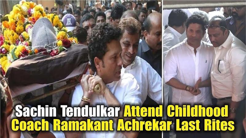 Sachin Tendulkar Takes Part In Last Rite Of His Coach Ramakant Achrekar