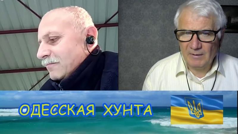 КРЫМСКИЙ ПРЕДАТЕЛЬ №2