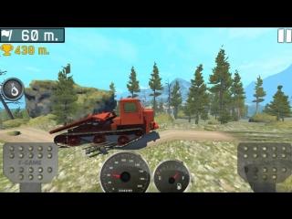 Off-road Travel Гусеничный трактор