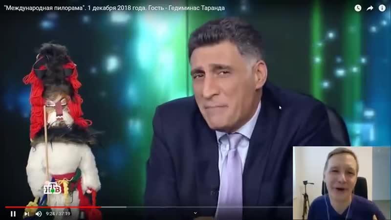 Президент Украины долба*б
