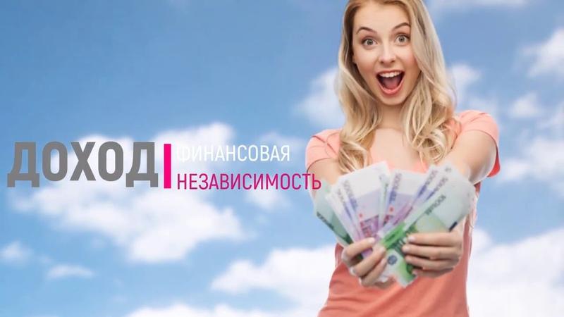 PRECESSION КОМПАНИЯ УНИКАЛЬНЫМ МАРКЕТИНГОМ 2019 года 🔥