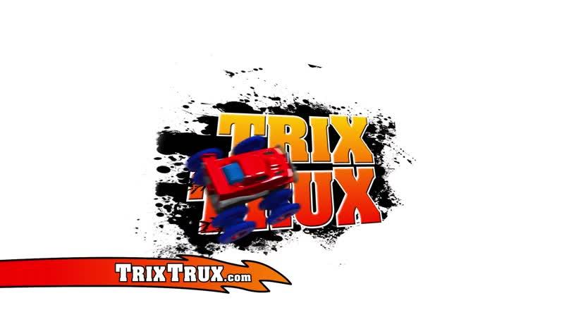 Монстр траки Trix Trux на Opt
