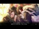 Reine Des Fleurs Prologue Part 4 full English narration PS Vita