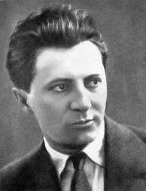 ГИМН ПИОНЕРИИ Всесоюзная пионерская организация была образована решением Всероссийской конференции комсомола 19 мая 1922 года. Кроме горна, барабана, красного галстука и девиза «Будь готов!» эта