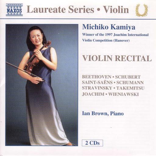 Ian Brown альбом Violin Recital: Michiko Kamiya
