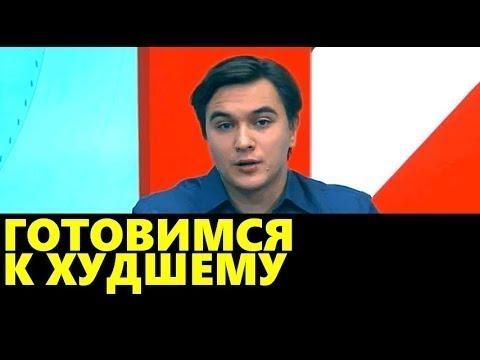 Владислав Жуковский - Путинская вертикаль прогнила полностью. 27.12.18