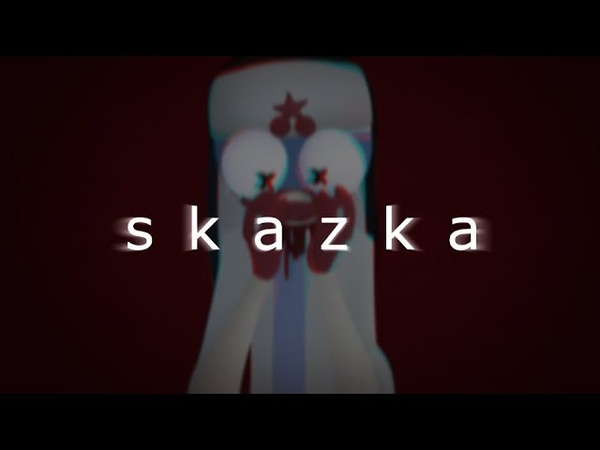 S K A Z K A [meme] - countryhumans [Epilepsy warning]